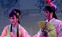 'Dream of the Red Mansions' by Hangzhou Yue Opera Troupe