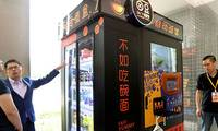 Noodle vending machines reopen in Shanghai