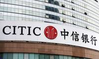 China's CITIC teams up with Japan's Itochu to boost investment