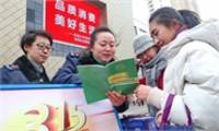 China vows to crack down on fake, inferior goods