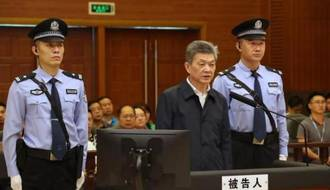 Former Gansu vice governor sentenced to 15 years in prison for bribery