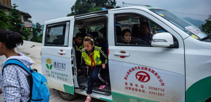 Guizhou establishes rural passenger service platform