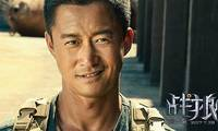 'Wolf Warrior 2' breaks box office record
