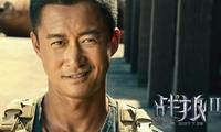 'Wolf Warrior 2' sets new Chinese box office record with $500 mln