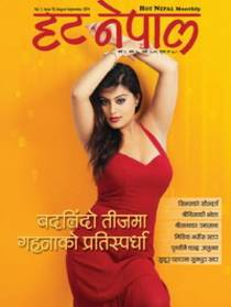 Hot Nepal Issue 10